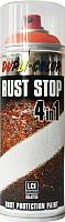 Краска Dupli Color Rust Stop 179297 RAL 2004 (400мл, оранжевый) -