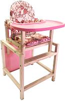 Стульчик для кормления Сенс-М СТД 07 (розовый) -