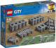 Конструктор Lego City Рельсы 60205 -