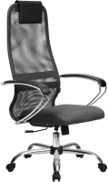 Кресло офисное Metta SU-BK-8 CH (темно-серый/темно-серый) -