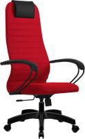 Кресло офисное Metta SU-BP-10 PL (красный) -