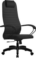 Кресло офисное Metta SU-BP-10 PL (темно-серый) -