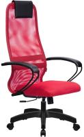 Кресло офисное Metta SU-BP-8 PL (красный) -