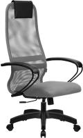 Кресло офисное Metta SU-BP-8 PL (светло-серый) -
