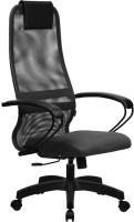 Кресло офисное Metta SU-BP-8 PL (темно-серый) -