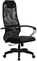 Кресло офисное Metta SU-BP-8 PL (черный) -