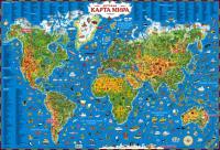 Настенная карта АСТ Детская карта мира -