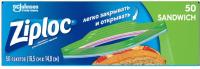 Пакеты фасовочные Ziploc Для бутербродов (50x12шт) -