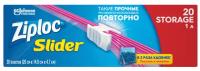 Пакеты фасовочные Ziploc Для хранения 1л (20x12шт) -