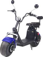 Электроскутер Yakama АР-Н009-2 (голубой) -