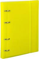 Тетрадь Brauberg А5 / 403570 (желтый) -