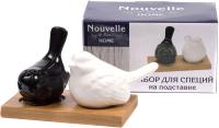 Набор для специй Nouvelle 2632043 -