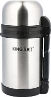 Термос для еды KING Hoff KH-4077 -