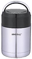 Термос для еды KING Hoff KH-4374 -