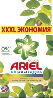 Стиральный порошок Ariel Аромат масла ши (Автомат, 6кг) -