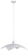 Потолочный светильник Vesta Light 26324 -