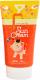 Крем солнцезащитный Elizavecca Sun Cream SPF 50+ (50мл) -