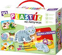 Развивающая игра Десятое королевство Пластик на липучках. Мама и Малыш / 02835 -