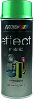Краска Dupli Color Deco 302513 (400мл, металлик-эффект зеленый) -