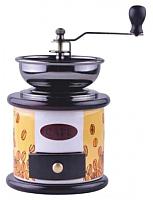 Кофемолка механическая KING Hoff KH-4144 -