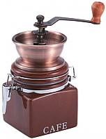 Кофемолка механическая KING Hoff KH-4146 -