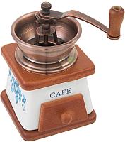 Кофемолка механическая KING Hoff KH-4147 -