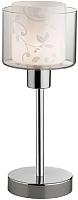 Прикроватная лампа Lumion Isko 2210/1T -