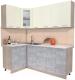 Готовая кухня Интерлиния Мила 12x20 (ваниль/бетон/травертин) -