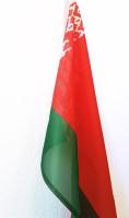 Флаг Флаг Республики Беларусь (50х100см) -