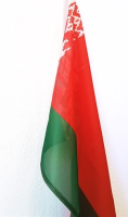 Флаг Флаг Республики Беларусь (75х150см) -