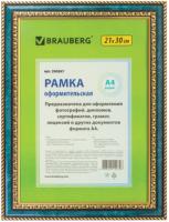 Рамка Brauberg HIT4 / 390997 (зеленый мрамор с двойной позолотой) -
