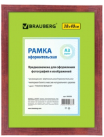 Рамка Brauberg Hit / 390258 (темная вишня) -