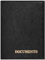 Обложка для автодокументов Staff Profit / 237181 (черный) -