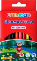Фломастеры Цветик 838А-10 (10цв) -