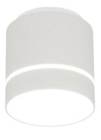 Точечный светильник Citilux Борн CL745020N -