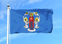 Флаг Флаг г. Минск (75x150см) -