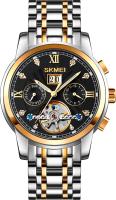 Часы наручные унисекс Skmei М029 (золото/серебристый) -