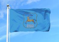 Флаг Флаг г. Гродно (75x150см) -