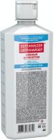 Антисептик Septanaizer Дезинфицирующий гель (250мл) -