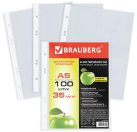 Набор файлов Brauberg А5 / 221714 (100шт) -