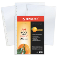Набор файлов Brauberg А4 / 221991 (100шт) -