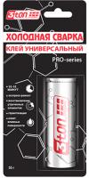 Холодная сварка 3TON ТР-106 / 55354 (55г) -