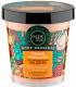 Крем для тела Organic Shop Body Desserts Caramel Cappuccino подтягивающий (450мл) -