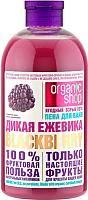 Пена для ванны Organic Shop Дикая ежевика (500мл) -