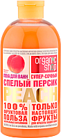 Пена для ванны Organic Shop Спелый персик Peach (500мл) -