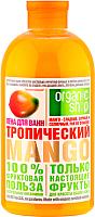 Пена для ванны Organic Shop Тропический Mango (500мл) -