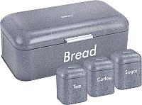 Набор емкостей для хранения KING Hoff KH-1074 (хлебница и 3 контейнера) -