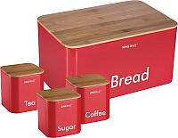 Набор емкостей для хранения KING Hoff KH-1085 (хлебница и 3 контейнера) -