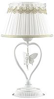 Прикроватная лампа Lumion Ponso 3408/1T -
