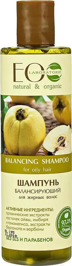 Шампунь для волос Ecological Organic Laboratorie, Балансирующий для жирных волос (250мл), Россия  - купить со скидкой